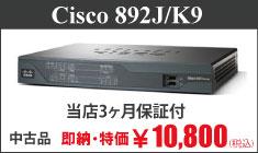 Cisco892J ������