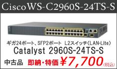 C2960S-24TS-S セール