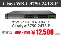 C3750-24TS-E セール